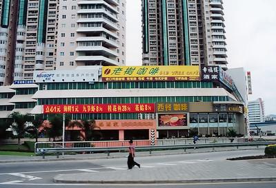 China , Shenzhen 2 SM