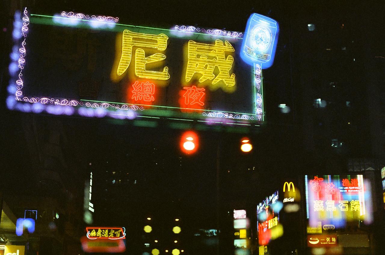 Neon signage og Hong Kong shot on Cinestill 800T 35mm film.