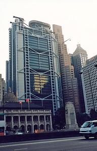 Hong Kong HSBC SM