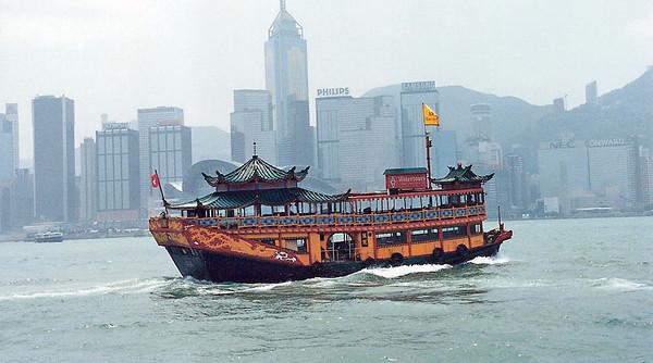 Hong Kong tour boat SM