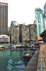 Hong Kong Sampans, Causeway Bay d SM