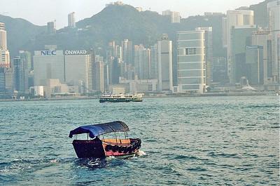 Hong Kong Sampan SM