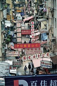 Hong Kong street scene SM