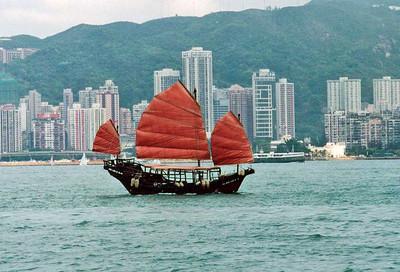 Hong Kong Junk b SM