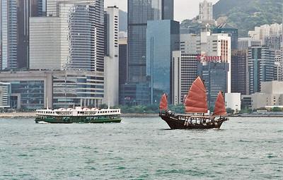 Hong Kong Junk c SM