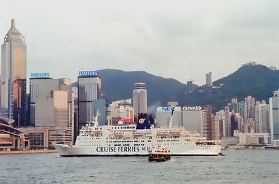 Hong Kong Cruise ship SM