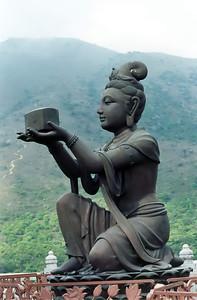 Lantau Island 25 SM
