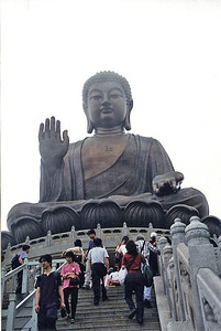 Lantau Island 4 SM