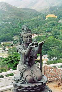 Lantau Island 36 SM
