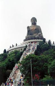 Lantau Island 21 SM