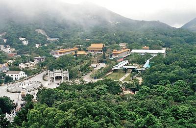 Lantau Island 5 SM