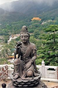 Lantau Island 2 SM
