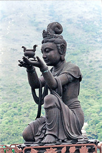 Lantau Island 13 SM