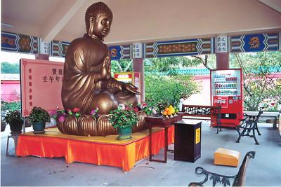 Lantau Island 14 SM