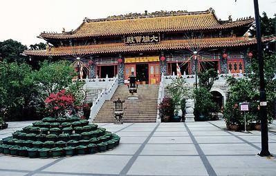 Lantau Island 7 SM