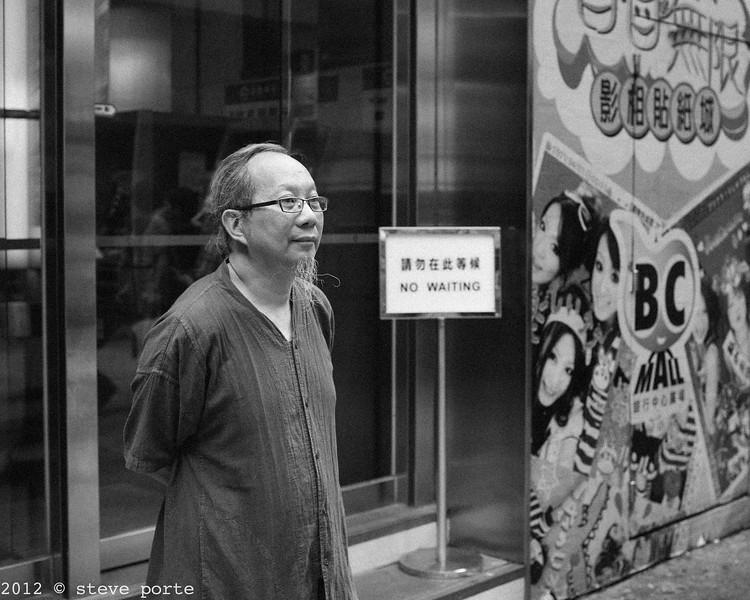 Aperture Indraw_Hong Kong 2012_29_Apr_2012_242