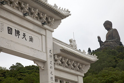 Big Buddha on Lantau Island.