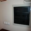 System alarmowy i skrzynka elektryczna/ The alarm system and the electric board