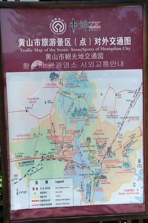 Huangshan City China May 2011