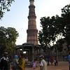 delhi  Minaret Qutab Minar