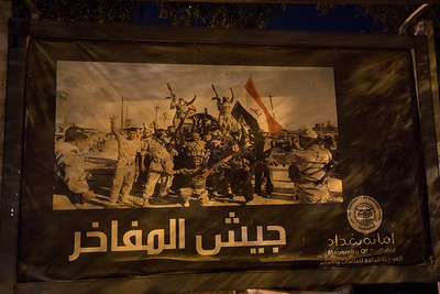 Army of Pride. A poster in Baghdad celebrating the Iraqi Army.