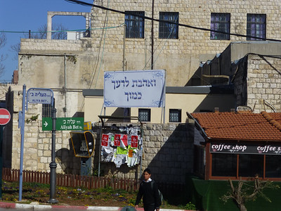 "A sign in the town of Tzfat in Northern Israel- ""Love your neighbor as yourself"""