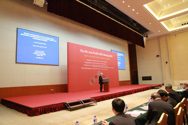 ISSX 5th Asia Pacific Meeting
