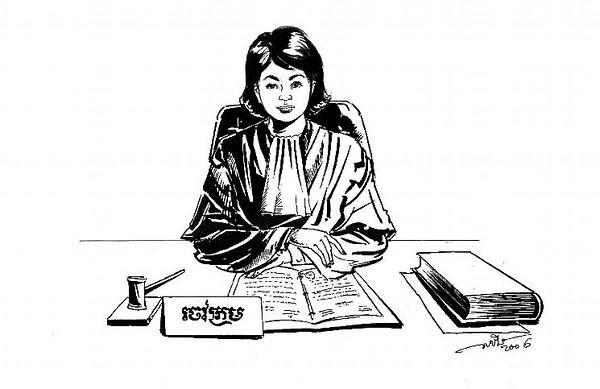 Illustrations - Criminal Law