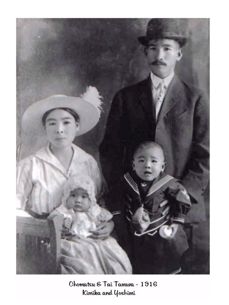 Chomatsu and Tai Tamura 1916