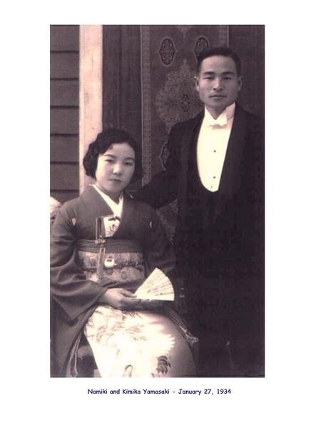 Namiki Yamasaki and Kimika Tamura Wedding 1934 Brawley