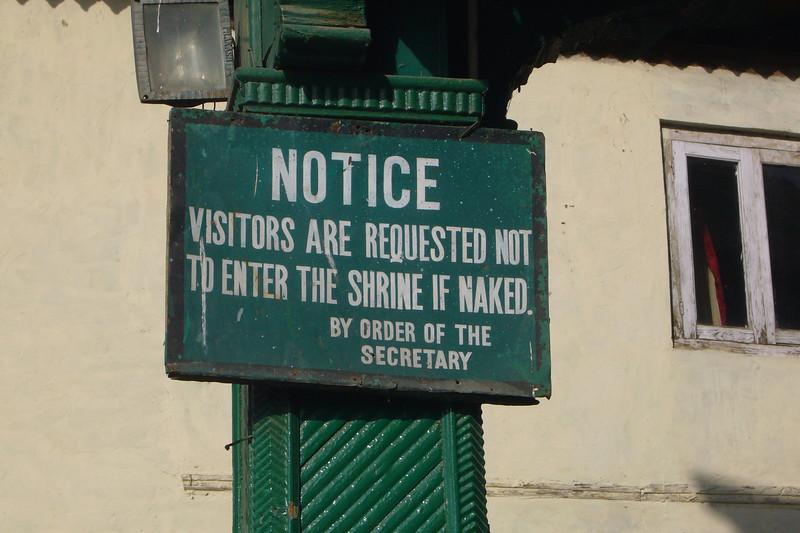 Photo courtesy of Martin & Marcus. Srinagar, Kashmir.