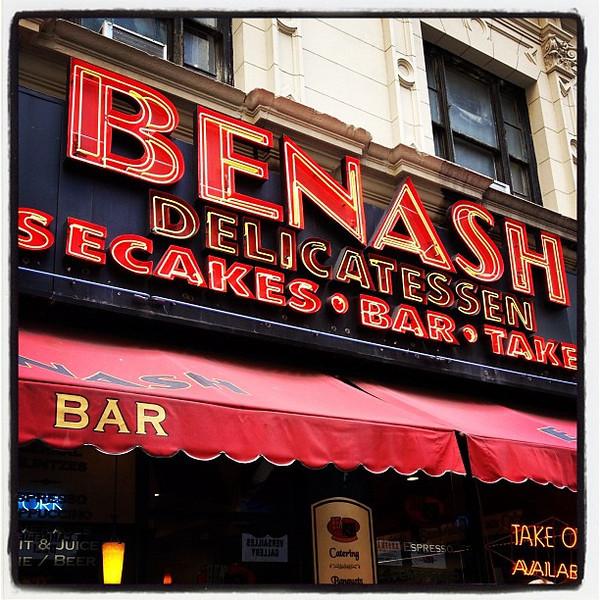 Benash Delicatessen. #nyc #newyork #ny