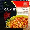 Lunch -  Peanut Satay Noodles