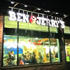 Ben & Jerry's on Church St. @cherrygarcia #btv #vt #benandjerrys