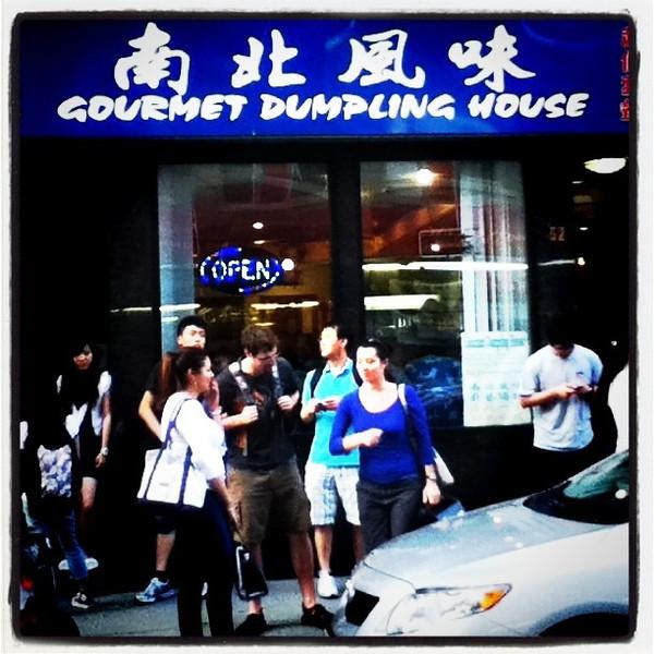 Gourmet Dumplings in #Boston. #food #Chinatown #Chinese #dumplings #yummy