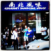 Gourmet Dumplings in #Boston. #food #Chinatown #Chinese #dumplings #yummy