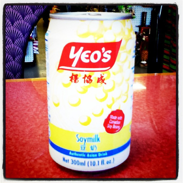 Yeo's! Bring back childhood memories. Plus it's refreshing.