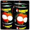 Rambutan - A Delicious Malaysian Fruit