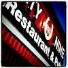 Ninety Nine or 99! #restaurant #food #btv #VT #beer