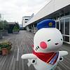 Official Osaka Airport Mascot
