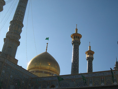 The Nazrat-e Masumeh shrine, the grave of Fatimeh, the sister of the 5th Imam.