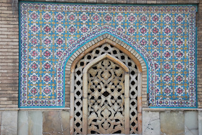 Golestan Palace: Tile work