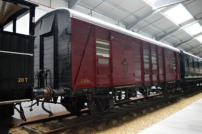 PMVY S1046.