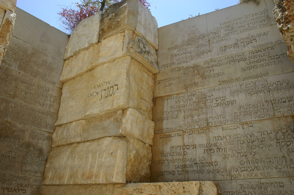 One powerful part of the museum was this 2 acre monument, dug from the limestone, roughly in the contour of Europe. On the walls, in approximate proper geographic location, are the names of the nearly 5,000 Jewish communities that disappeared during the Holocaust.