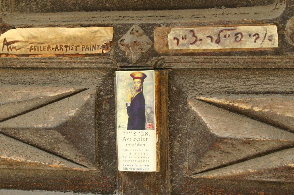 Detail of an artist's door in Jaffa