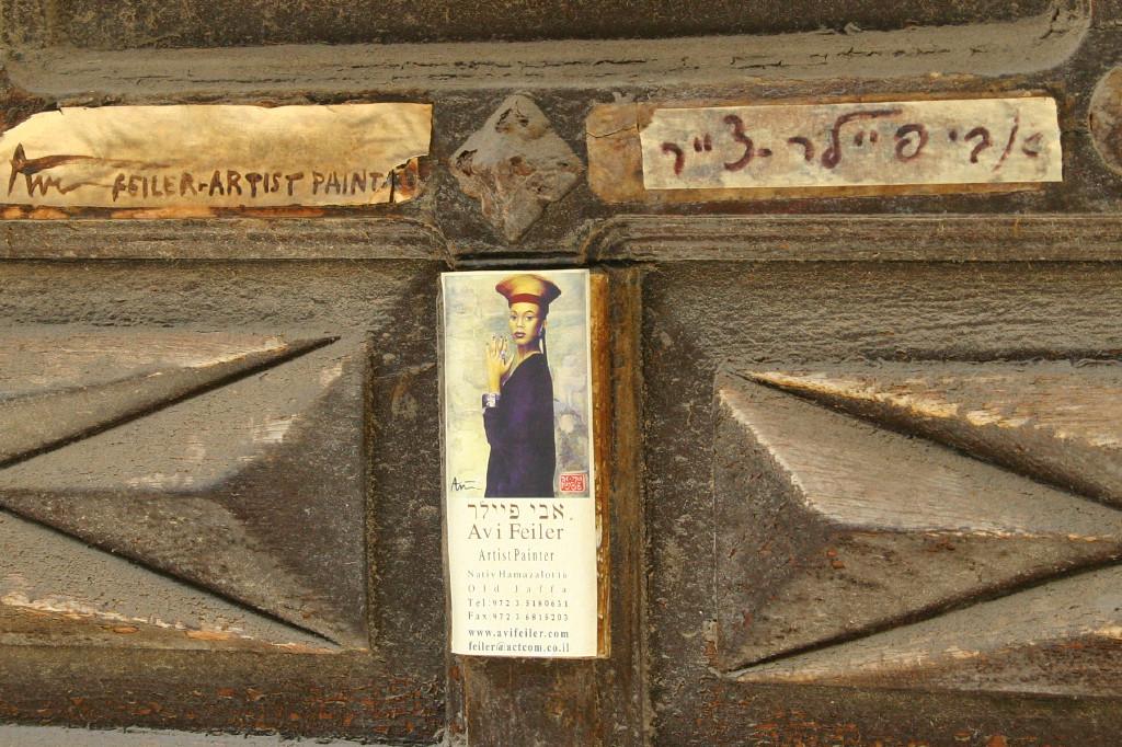 Detail of an artist's door in Jaffa