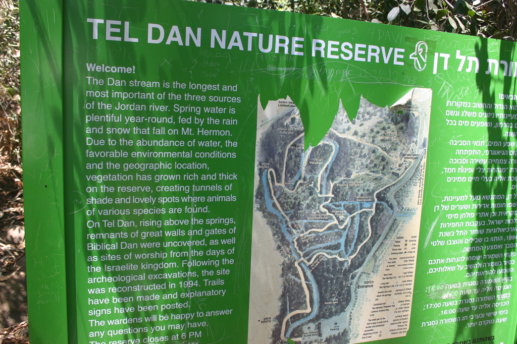 Short distance to northernmost tip of the country. Tel Dan a source of the Jordan River, and a garden of coolness in a valley that was 90 + degrees. It was also the northernmost site of the Kingdom of Israel under King Solomon