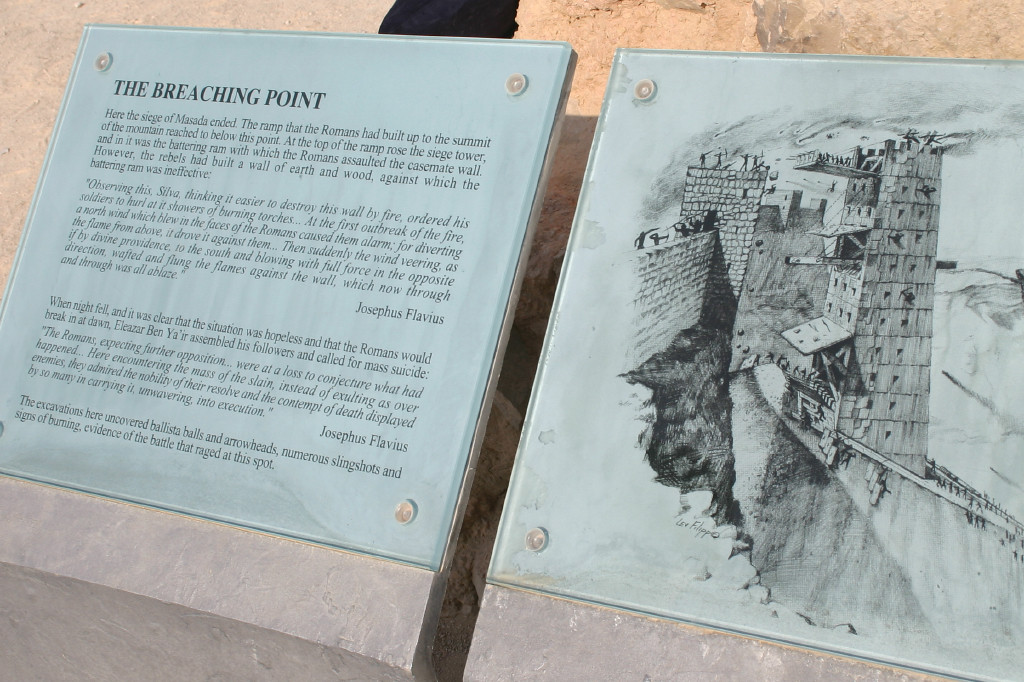 Diagram that shows how the Romans, having built their ramp, burst through the defensive wall, ending the seige. 900 Jews committed suicide rather than being killed or taken prisoner