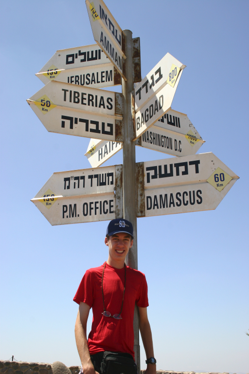 Mt Bental, the signposts distances are in kilometers. Israeli humor- the distance to the Israeli Prime Minister's office (I guess to complain) is also listed