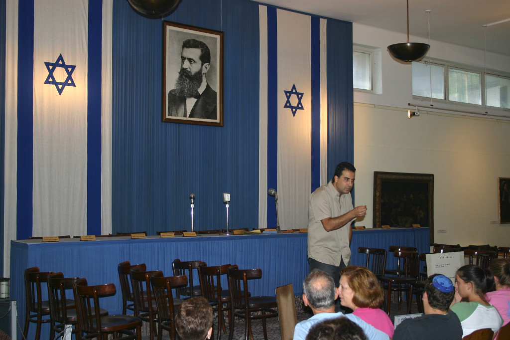 The site where David Ben Gurion declared the State of Israel in 1948, left as a museum just as it appeared that night
